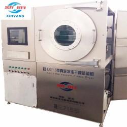 LG1.5 típusú teszt liofilizáló, liofilező, fagyasztva szárító, 20kg alapanyag liofilizálásához